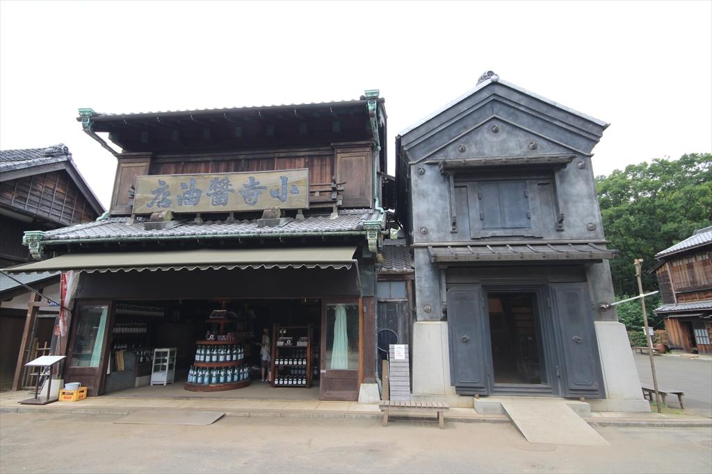小寺醤油店_1
