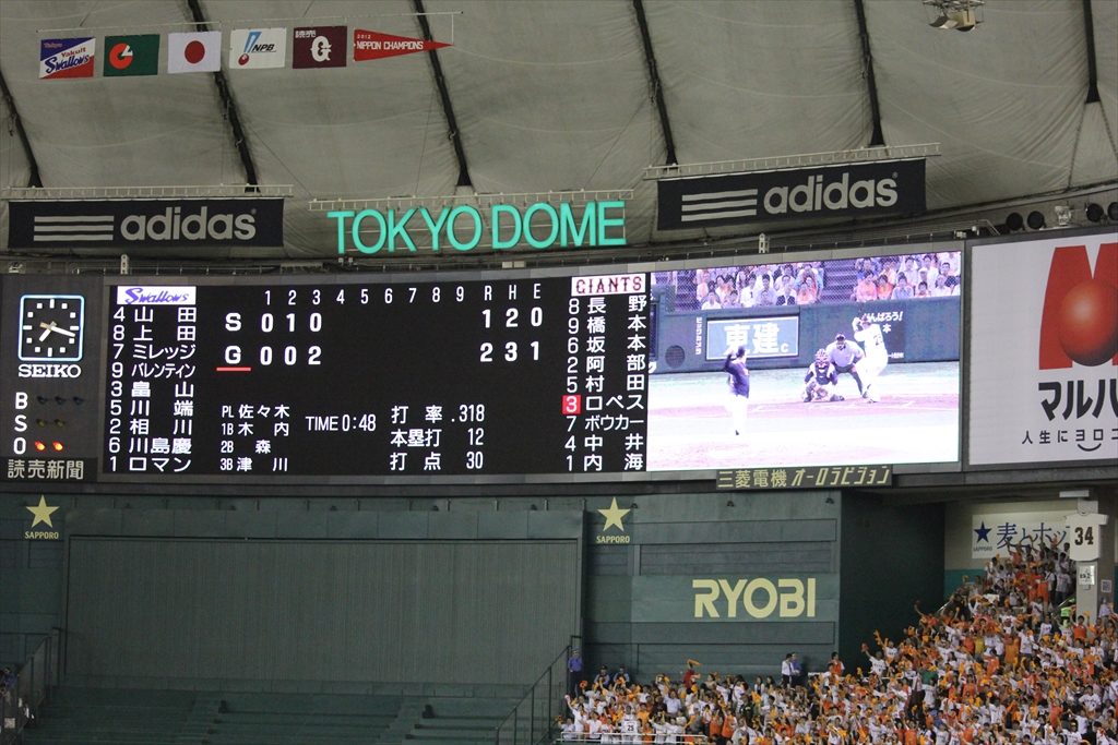 村田のタイムリー2塁打_5