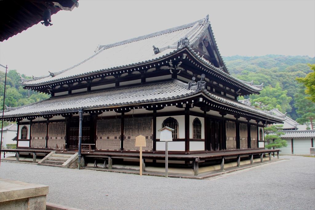 舎利殿(京都府指定文化財)_1