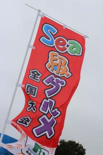 IMG_5437+AZUKI.jpg