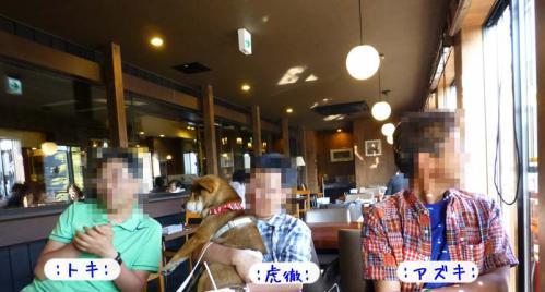 P1140093+AZUKI.jpg