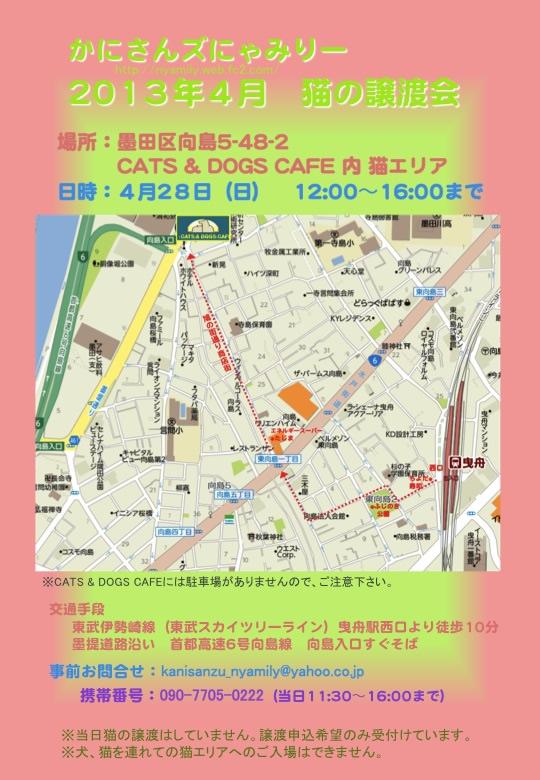 cafekokuchi.jpg