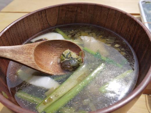 千年スープ