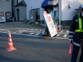 141115関津峠の通行止は自転車は何とかOK