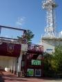 141122摩耶ロープウエイ星の駅とサンテレビ中継局