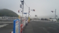 141102御幸橋南詰道路付け替え工事.1