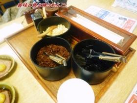 山田製麺所05,04s