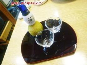 山田製麺所05,08s
