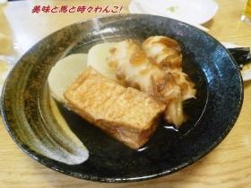 山田製麺所05,09s
