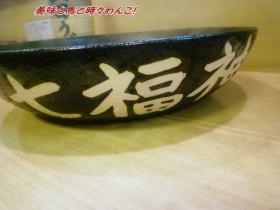 山田製麺所05,11s