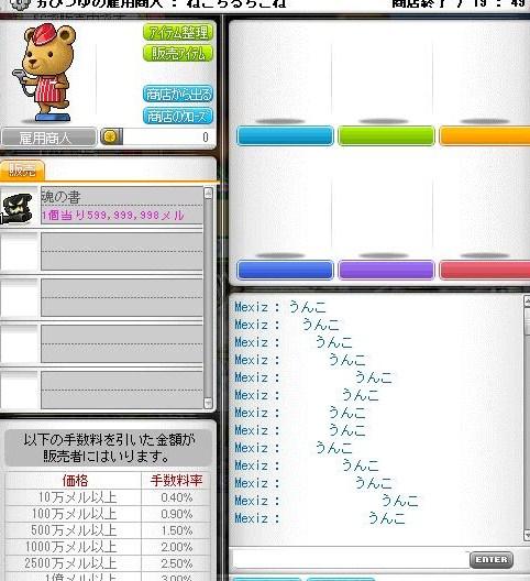 Maple130602_230416.jpg