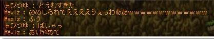 Maple130604_013254.jpg
