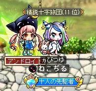 Maple130720_134510.jpg