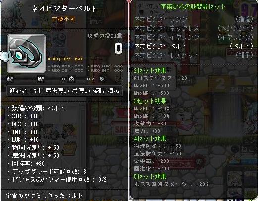 Maple130723_224456.jpg