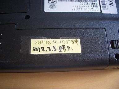 b20141030.jpg