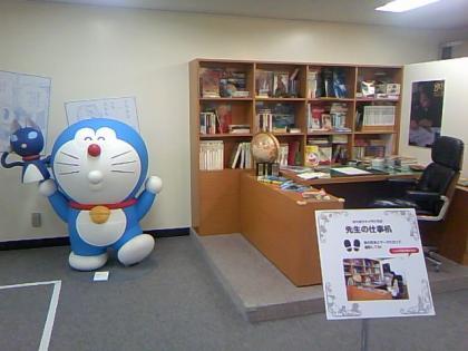 fujiko4