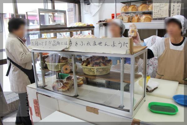 小田原 20141023 守谷のパン