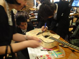 メッセージギター