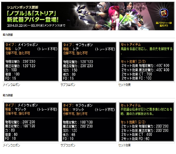 DN 2014-01-23 15-35-27 Thu