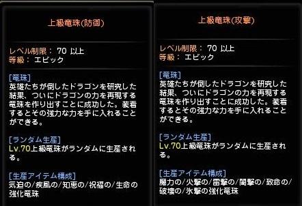 DN 2014-01-23 15-35-10 Thu