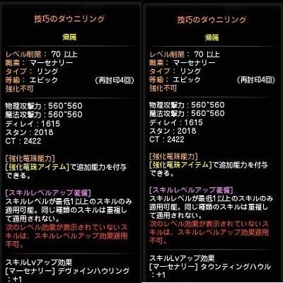 DN 2014-01-31 02-23-46 Fri