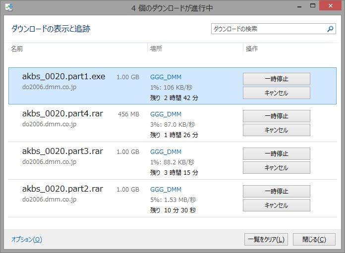 GGGDL-25.jpg