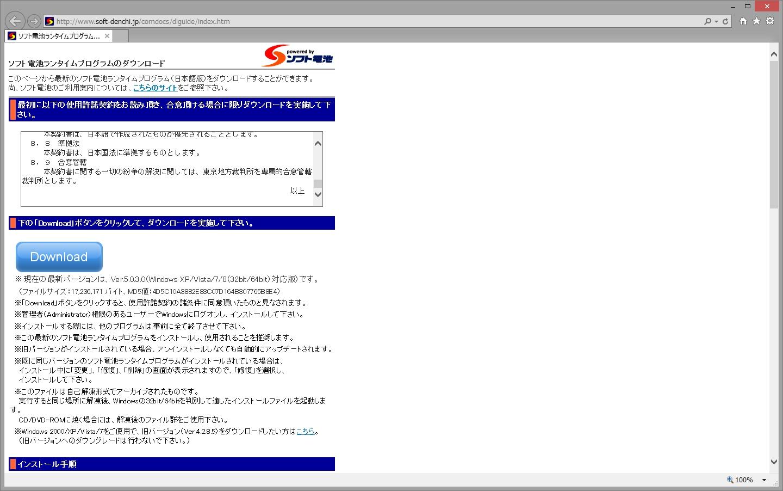 GGGDL-34.jpg