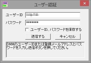 GGGDL-42.jpg