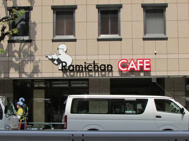 ラミチャンカフェ