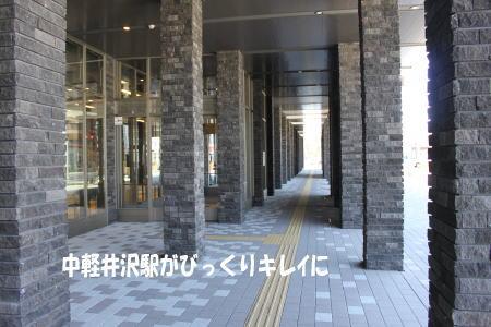 20130604_4.jpg