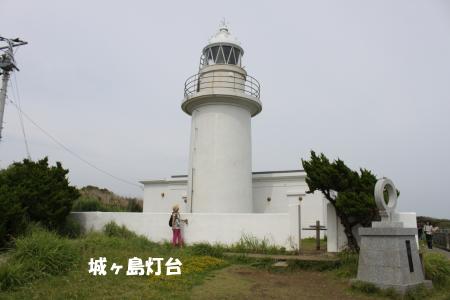 20130610_10.jpg