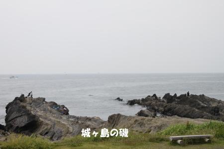 20130610_11.jpg