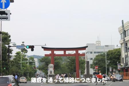 20130610_13.jpg