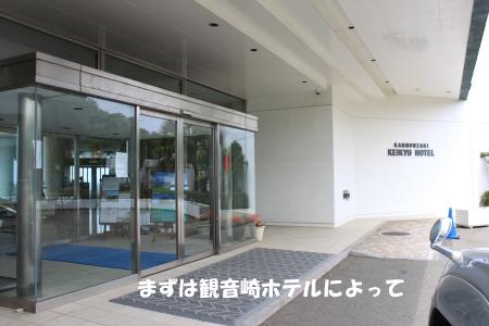 20130610_2.jpg