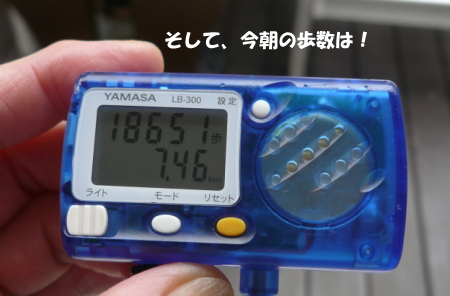 20130622_11.jpg