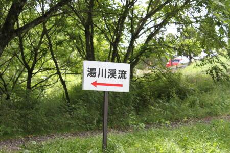 20130707_13.jpg