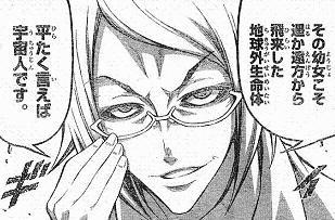 musume141101-2.jpg