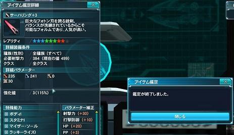 pso20131011_004450_040.jpg