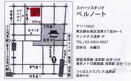 20130202map-shopcard_20130423194608.jpg
