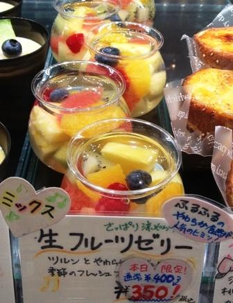 fruitjelee.jpg