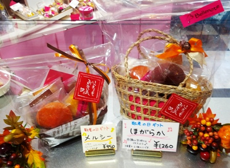 gift-keiro.jpg