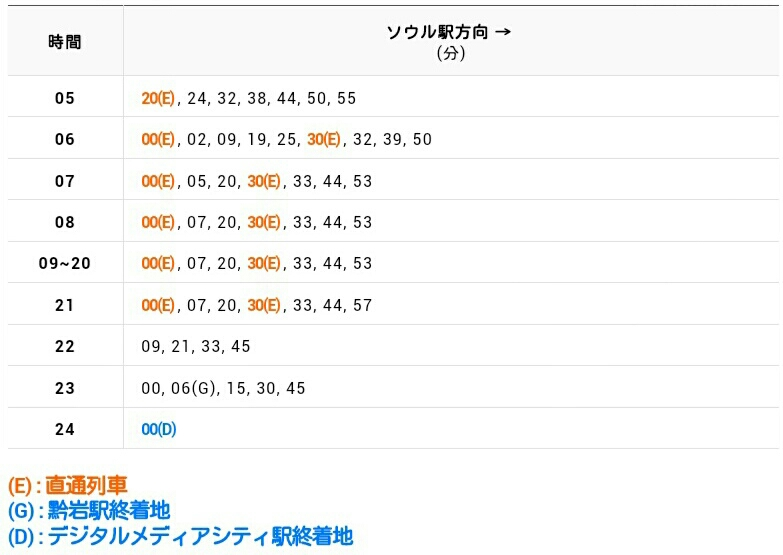 fc2_2013-10-17_14-38-07-716.jpg