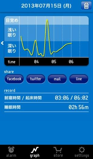 fc2blog_20130723134550ba6.jpg