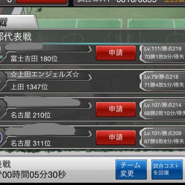 image_20130715035238.jpg