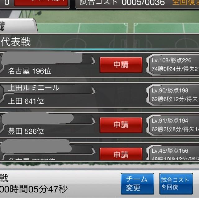 image_20130715040911.jpg