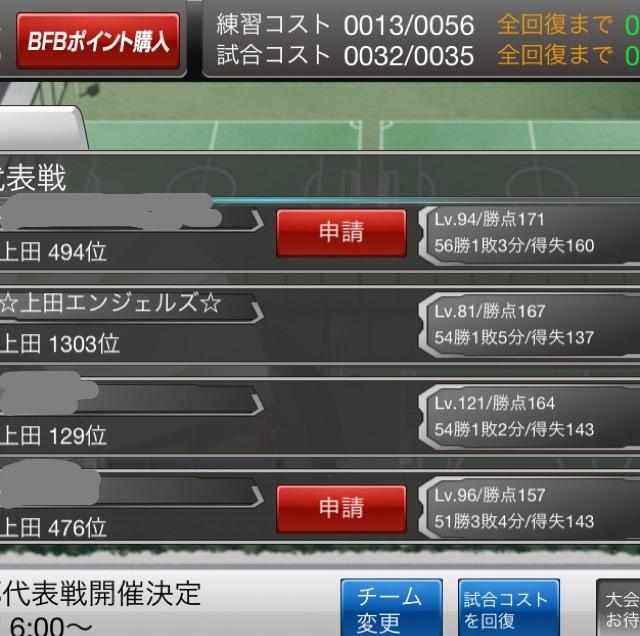 image_20130727043920.jpg