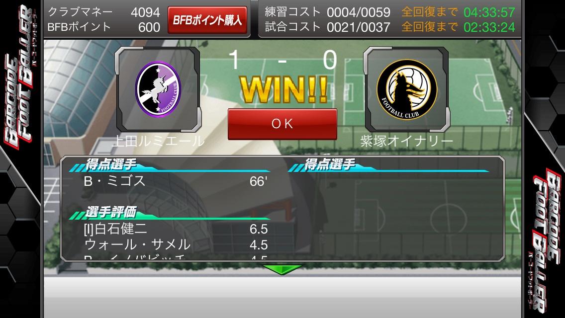 image_20130819204737a00.jpg