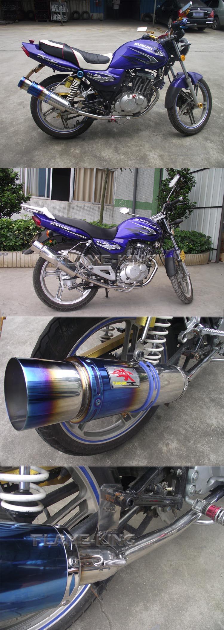 EN125火王