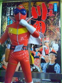 石巻川開き祭 (1)