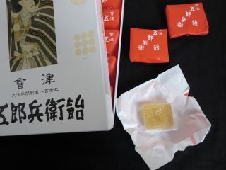 五郎兵衛飴 (2)